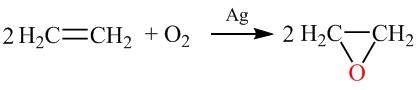Окиснення алкенів молекулярним киснем