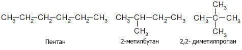 isomery